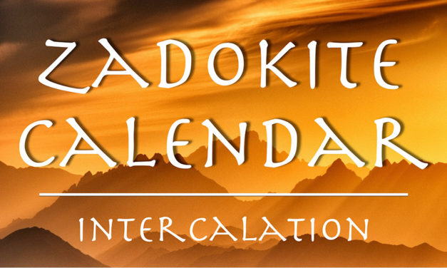 Zadokite Calendar: Intercalation?